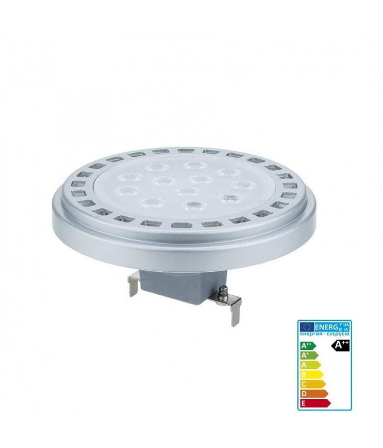 Bombilla LED AR111 14W AC/DC 12V 60º