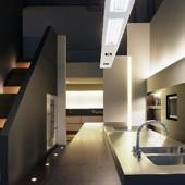 iluminación LED INTERIOR